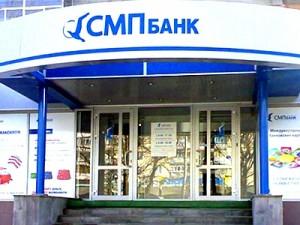 «СМП Банк»