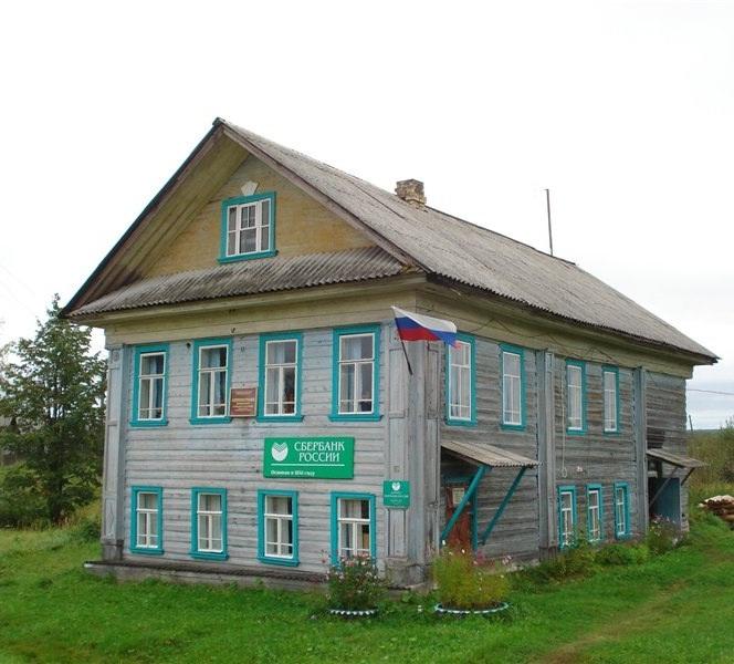Сельское отделение Сбербанка