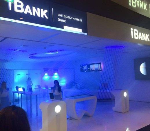 Интерактивный банк отзыв лицензии
