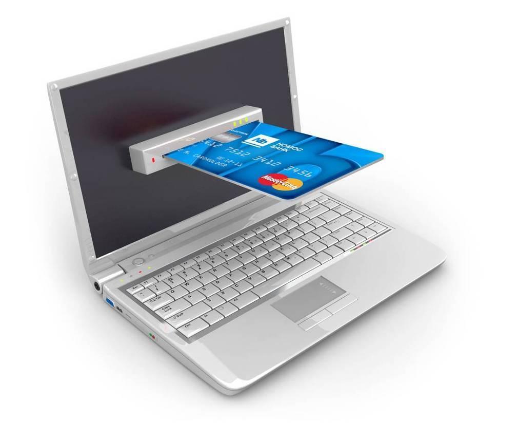 интернет магазин ноутбуков с оплатой корпоративными картами