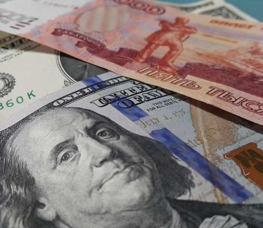 Рубль доллар 2016