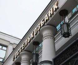 кредитование МСБ в Россельхозбанке