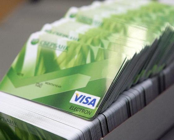 Сложности с проведением платежей Сбербанк