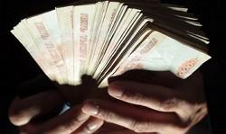 фальсификации с депозитами