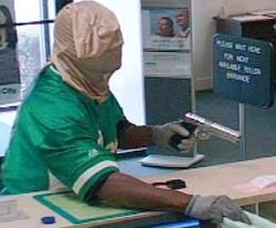 в Екатеринбурге ограбили банк