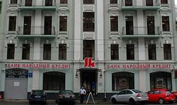 оперативный контроль над активами банка Народный кредит