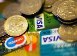 ставки по кредитной линии
