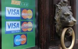 изменения в правилах работы Visa