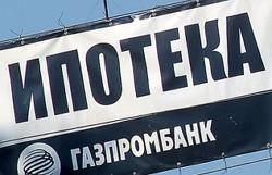 валютные кредиты в Газпромбанке
