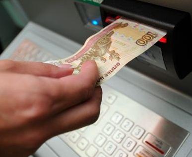 Сеть банкоматов Бинбанка и Альфа-Банка