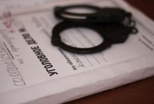 уголовное дело за неуплату кредита кто брал кредит с плохой кредитной историей отзывы москва