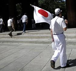 японские санкции против банков России