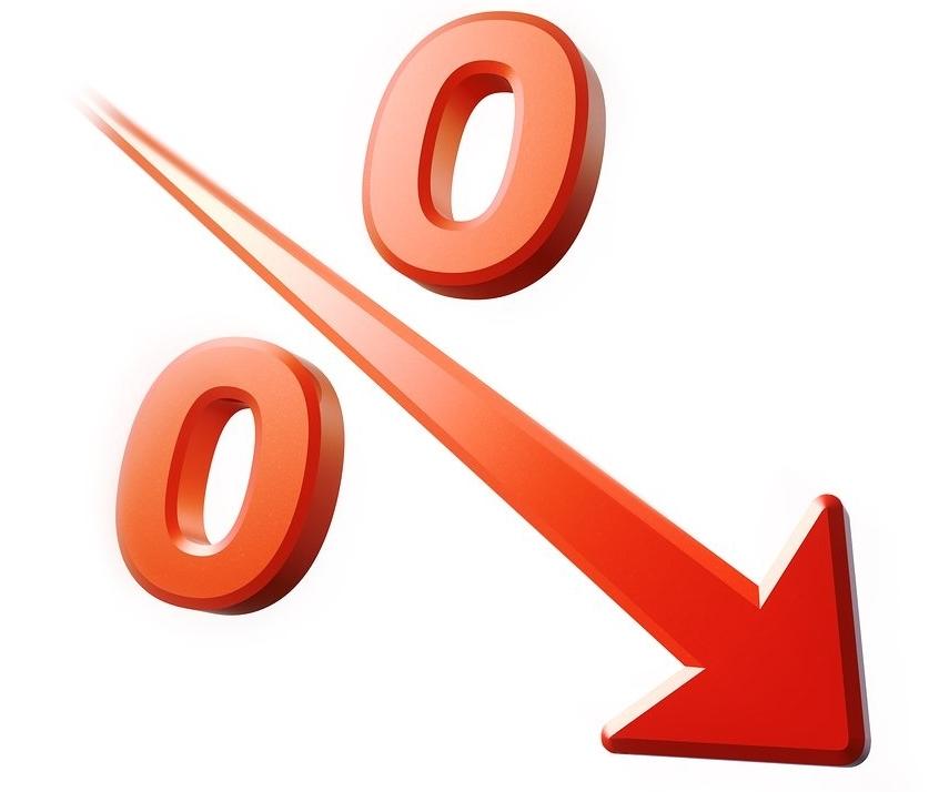 средние ставки по кредитам снизились
