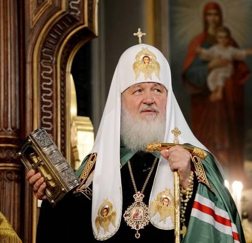 РПЦ Банк для бедных Патриарх