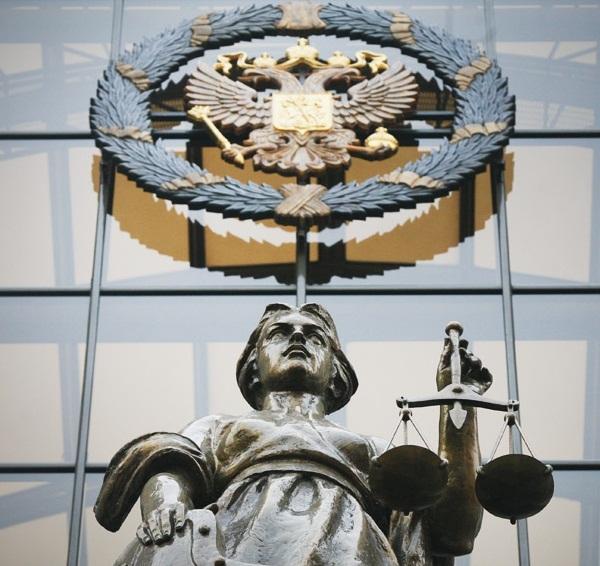 Позиция Верховного суда по валютным кредитам