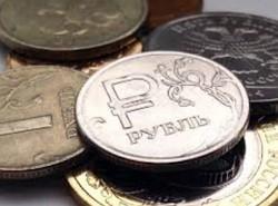 курс рубля на открытии торгов
