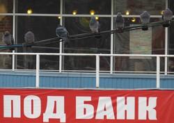 запуск российской платежной системы