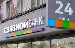 Связной банк закрыл офисы