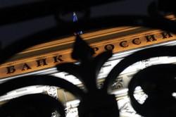ЦБ лишил лицензии банки