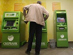 похищение наличных из банкомата