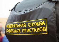 арест на расчетный счет должника