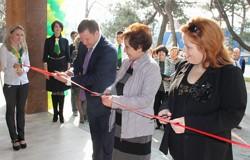 открытие нового операционного офиса Россельхозбанка