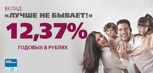 оформить вклад в банке Кредит-Москва