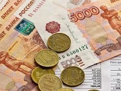 оформить кредит на пенсионерку