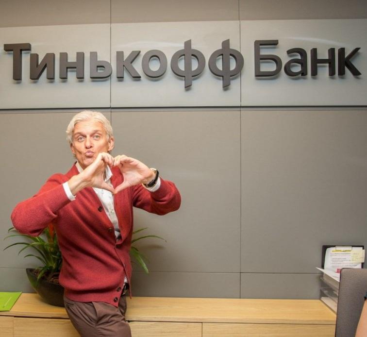 Банкоматная сеть Тинькофф Банка