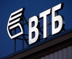 ВТБ поглощает Банк Москвы
