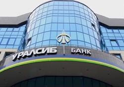 оформить ипотеку в банке Уралсиб