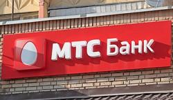 отток вкладов из МТС Банка