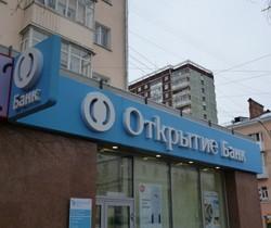 получить кредит в банке Открытие
