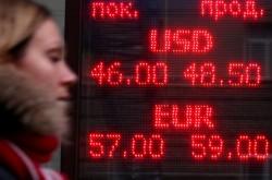 курс валют на неделю