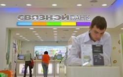санация Связного банка
