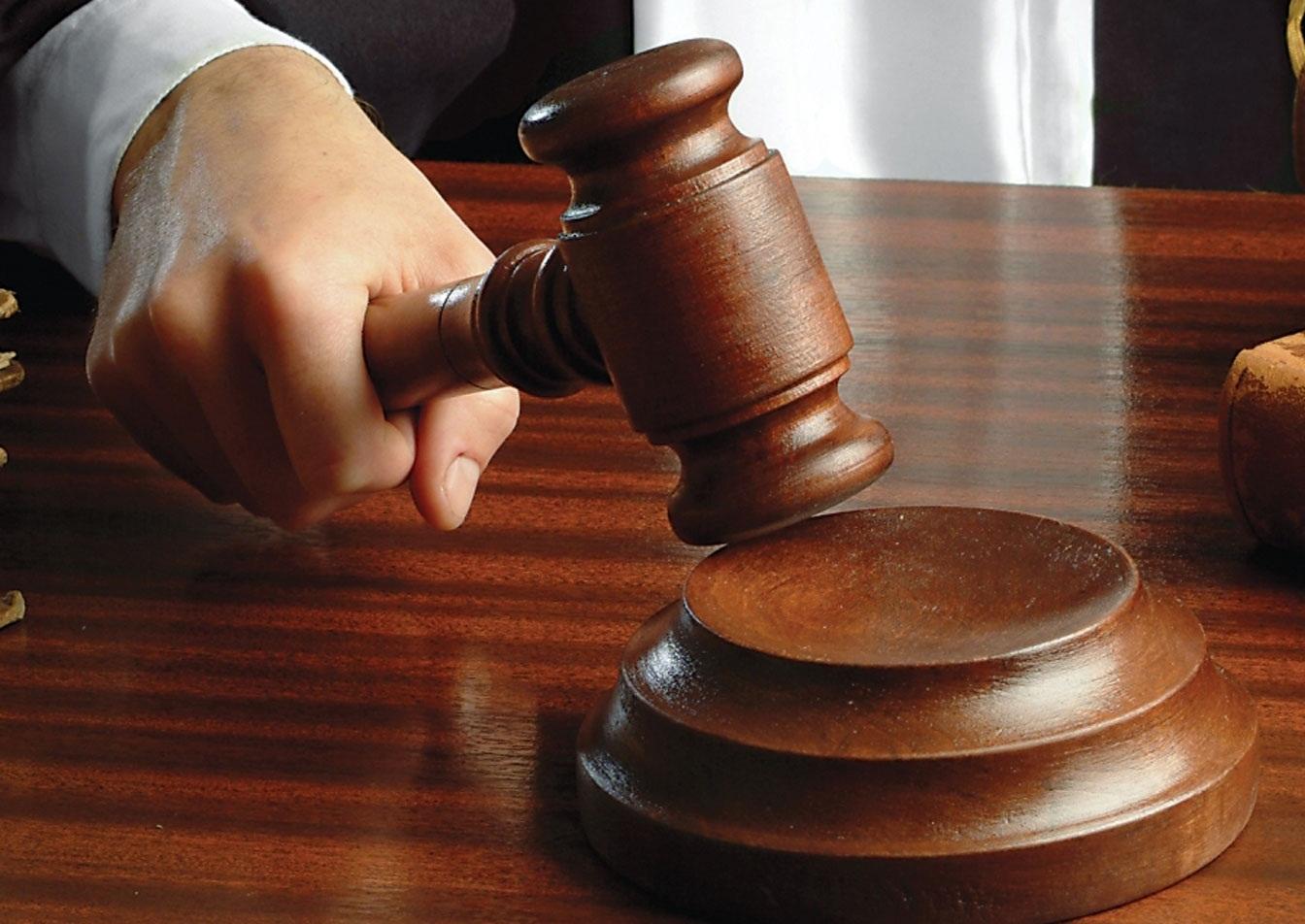 Суд над коллекторами