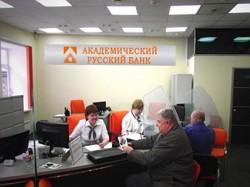 отзыв банковской лицензии