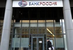 оформить кредитку в банке Россия