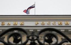 проверка банка россии