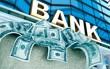 рядовые вкладчики банка
