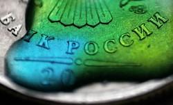 укрепление курса рубля