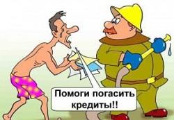 крымские коллекторы