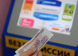 денежные переводы в Киви