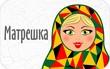 логотип национальной платежной карты