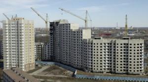 ипотечный кредит в Екатеринбурге