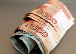 страховые выплаты банка Народный Кредит