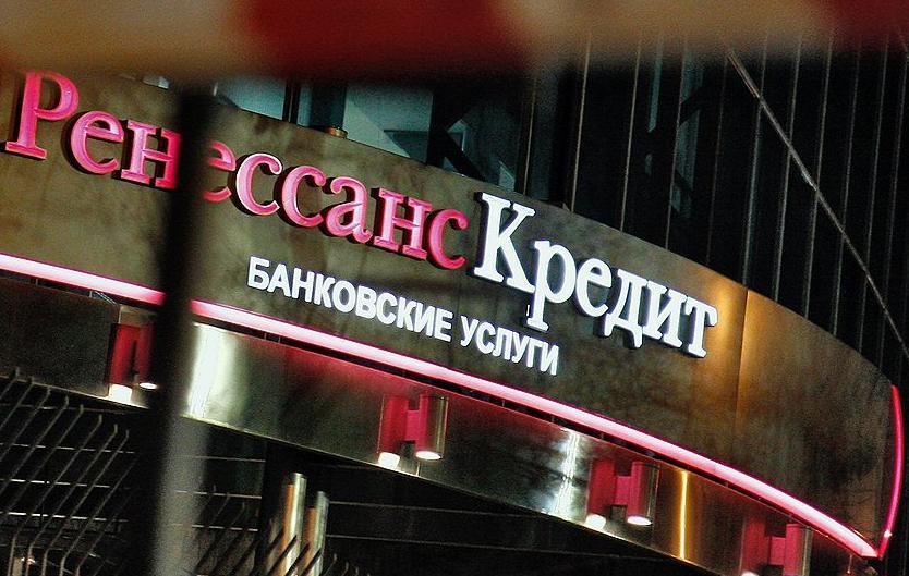 Ренессанс кредит норматив достаточности капитала