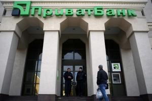 украинские банки уходят из крыма