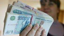 депозит в российском банке