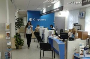 повышение доходности вкладов в банке Открытие